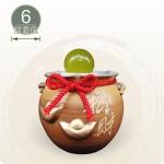 【風水球(小)】招財(金)雙元寶滾球(6cm滾球)
