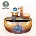 【風水球(中)】新田園水車滾球(6#)