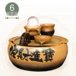 【風水球(中)】茶道滾球(6#)