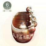 【風水球(中)】五福臨門風水球(鐵紅)(6cm滾球)