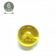 【光雕】財源滾滾黃色元寶球(6cm光球)