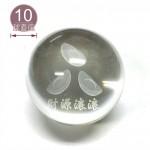 【光雕】財源滾滾元寶球(10cm光球)