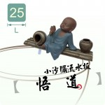 【流水板】小沙彌流水板(悟道)(25L)(含DCA180馬達)