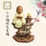 【紫砂倒流香】小沙彌倒流香爐琴棋書畫系列(書)
