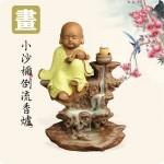 【紫砂倒流香】小沙彌倒流香爐琴棋書畫系列(畫)