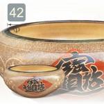 【水盆】聚寶大水盆(陶藝色)(也可當火爐)