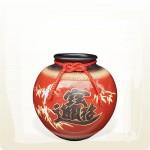 【上等】圓球甕(24)(字:招財進寶 圖:竹)(紅)