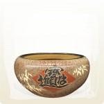 【上等】聚寶盆(直徑:約30cm)(字:招財進寶 圖:竹子)(陶藝色)