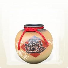 【上等】圓球甕(24)(字:招財進寶 圖:竹)(黃色)