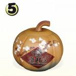 頂級南瓜甕 5 號(畫梅花寫招財進寶)(平光釉)