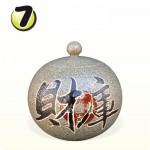 頂級圓滿甕 7 號(寫財庫)(砂釉)