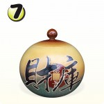 頂級圓滿甕 7 號(寫財庫)(平光釉)