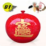 招財納福蓋甕(B1)(標準紅)