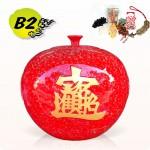 招財納福蓋甕(B2)(標準紅)