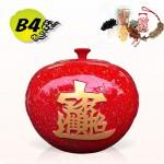 招財納福蓋甕(B4)(標準紅)