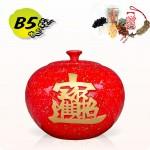招財納福蓋甕(B5)(標準紅)