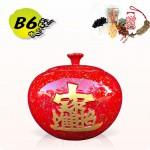 招財納福蓋甕(B6)(標準紅)