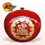 招財納福蓋甕(A2)(標準紅)