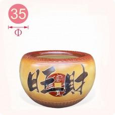【火爐】頂級火爐(旺財)(黃平光釉)(約 36 x 23)