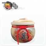 【花藝】五行招財錢滿 (五錢) | 約可裝 5 台斤米寬口米甕
