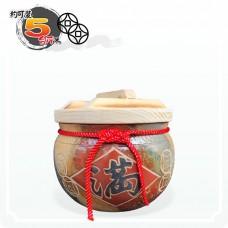 【花藝】五行招財錢滿 (五錢) 5 台斤寬口米甕