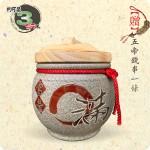【頂級(吉利)】青斗砂釉(O滿)(圓滿) | 約裝 3 台斤米