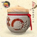 【頂級(吉利)】青斗砂釉(O滿)(圓滿) | 約裝 5 台斤米