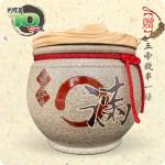 【頂級(吉利)】青斗砂釉(O滿)(圓滿) | 約裝 10 台斤米