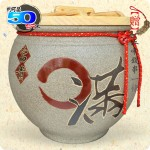 【頂級(吉利)】青斗砂釉(O滿)(圓滿) | 約裝 50 台斤米