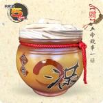 【頂級(吉利)】黃平光釉(O滿)(圓滿) | 約裝 5 台斤米