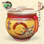 【頂級(吉利)】黃平光釉(O滿)(圓滿) | 約裝 10 台斤米