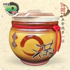 頂級《吉利》黃色平光釉  10 台斤米甕[圓滿(畫圓寫滿)]