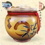 【頂級(吉利)】黃平光釉(O滿)(圓滿) | 約裝 20 台斤米