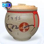 【頂級(吉利)】青斗砂釉(吉祥如意) | 約裝 50 台斤米