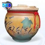 【頂級(吉利)】黃平光釉(福到吉人家) | 約裝 50 台斤米