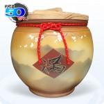 【頂級(吉利)】黃平光釉(滿)(梅花)(美滿) | 約裝 50 台斤米