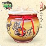 【頂級(吉利)】黃平光釉(財豐滿庫) | 約裝 10 台斤米