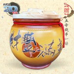 【頂級(吉利)】黃平光釉(財豐滿庫) | 約裝 20 台斤米