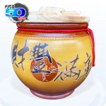 【頂級(吉利)】黃平光釉(財豐滿庫) | 約裝 50 台斤米