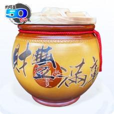 頂級《吉利》黃色平光釉  50 台斤米甕[財豐滿庫]