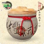 【頂級(吉利)】青斗砂釉(財豐滿庫) | 約裝 10 台斤米