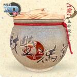 【頂級(吉利)】青斗砂釉(財豐滿庫) | 約裝 20 台斤米