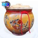 頂級《吉利》黃色平光釉  50 台斤米甕[豐收滿甕]