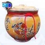 【頂級(吉利)】黃平光釉(豐收滿甕) | 約裝 50 台斤米