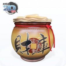 頂級《吉利》黃色平光釉  20 台斤米甕[(財庫)字]