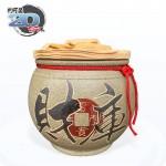 【頂級(吉利)】青斗砂釉(財庫) | 約裝 20 台斤米