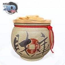 頂級《吉利》砂釉灰色平光釉  20 台斤米甕[(財庫)字]