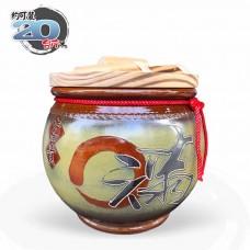 【頂級(吉利)】抹茶綠(O滿)(圓滿) | 約裝 20 台斤米