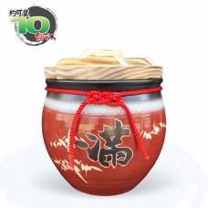 【上等】棗紅米甕(滿竹滿足)   約可裝 10 台斤米