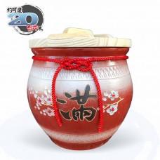 【上等】漸層紅米甕(美滿)(梅花滿) | 約可裝 20 台斤米